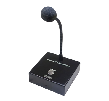 SIP Audio and Paging System   SIP - Public Address Systems